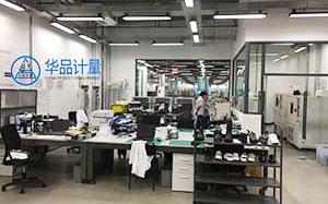 湖南振隆纸业合作华品仪器计量校准