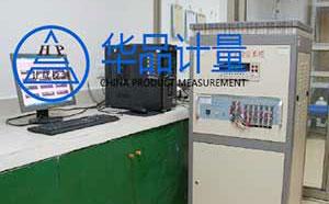 湖南皇堡玩具有限公司做仪器校准服务选择华品计量