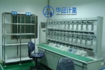 橡胶厂仪器校准