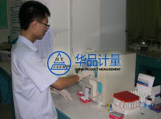 湖南广州大明联合橡胶制品选择华品计量检测