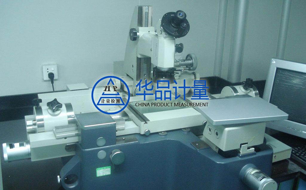 湖南玖龙纸业选择华品计量校准