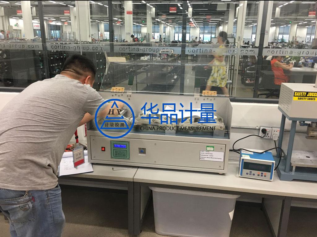 湖南东莞康贝童车玩具有限公司做仪器校准服务选择华品计