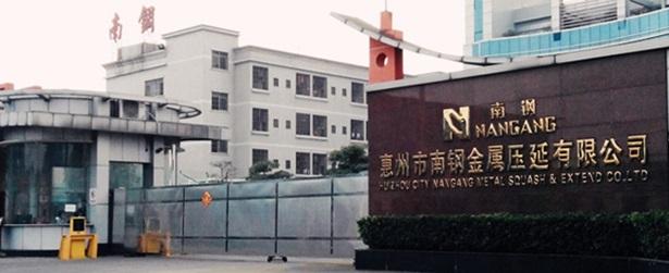 湖南南钢仪器校准服务选择华品计量