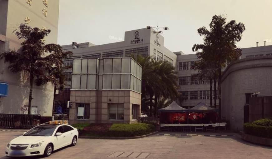 湖南康奈集团有限公司只选华品计量仪器校准鞋类仪器校准