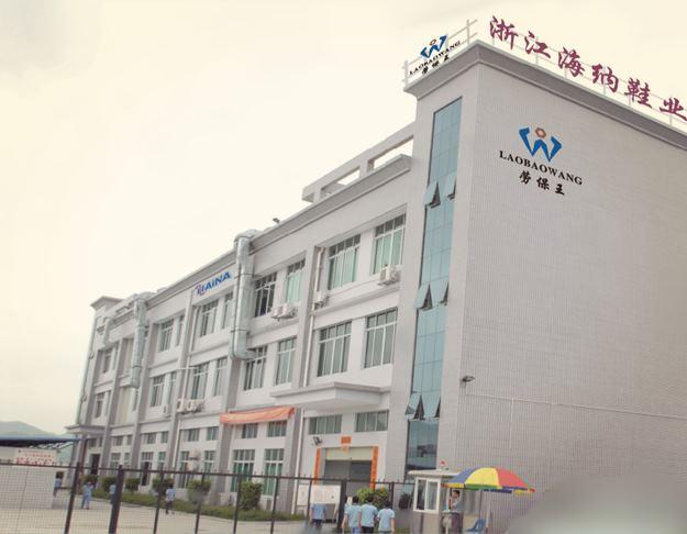 湖南华品计量对浙江海纳鞋业有限公司鞋类测试仪器校准