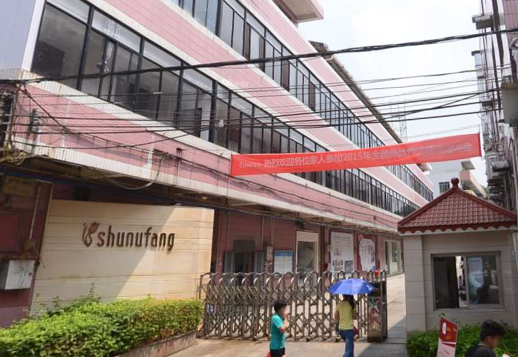湖南广州市尚汇服饰有限公司鞋类仪器校准就找华品计量