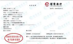 广州市奥鑫美塑胶有限公司做仪器校准找华品计量