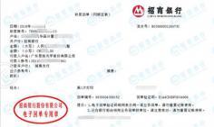 广东思锐光学股份有限公司做仪器校准找华品计量