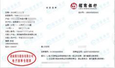 深圳耐特恩科技有限公司做仪器校准找华品计量