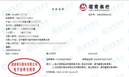 辽宁施奈尔室内装饰产品有限公司做仪器校准找华品计量