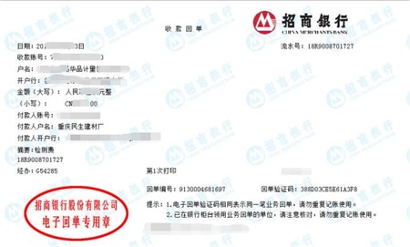 重庆民生建材厂做仪器校准找华品计量
