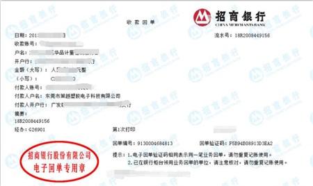 湖南东莞市策越塑胶电子科技有限公司做仪器校准找华品计