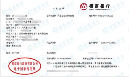 深圳市新北环电子科技有限公司做仪器校准找华品计量