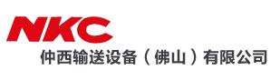 湖南仲西输送设备(佛山)有限公司做仪器校准找华品计量