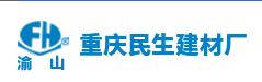 湖南民生建材厂做仪器校准找华品计量