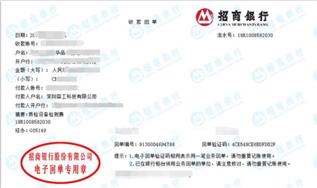 湖南森工科技有限公司做仪器校准找华品计量