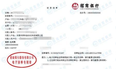 湖南辰科自动化科技有限公司做仪器校准找华品计量