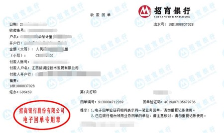 湖南江西脑调控技术发展有限公司做仪器校准找华品计量